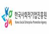혁신적 사회적기업가 양성 교육기관 모집