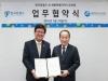 한국잡월드, 세종특별자치시교육청과 업무협약 체결