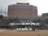 미래부, K-ICT 클라우드 생태계 위한 `클라우드데이` 개최