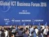 미래부, '글로벌 ICT비즈니스 포럼 2016' 개최