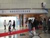 12월 국내 최대의 지식재산권 통합 전시회 개최