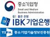 기업은행, 중소·중견기업 성장사다리에 힘 보태!!