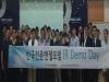 한국전문엔젤포럼, 25일 데모데이 개최