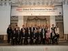 중소벤처기업부, 2017년 ASEIC 글로벌 에코이노베이션 포럼 개최