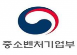 중소벤처기업부, 울산지법과 회생컨설팅 협약체결