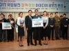 국방발전 정책 창업 아이디어 공모전 개최