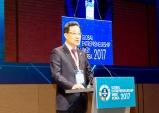 2017 세계기업가정신주간 행사 성황리에 개최