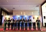 2017 글로벌 프랜차이즈 비즈니스 플라자 개최