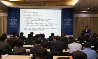코스닥기업과 M&A매칭데이 개최